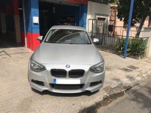 3M Satin S120 White Aluminium 14